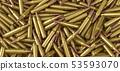 Nato machine gun ammunition cartridges 53593070