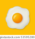 Fried Egg Isolated On Yellow Background 53595280