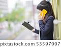 OL · outdoor / smartphone 53597007
