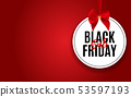 Black Friday Sale Banner Template. Vector 53597193