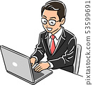 Manager man working with laptop smiles 53599691