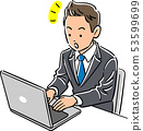 Men in a suit operating a laptop notice 53599699