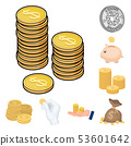Vector design of coin and treasure sign. Set of coin and money  stock vector illustration. 53601642
