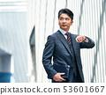 사업 53601667
