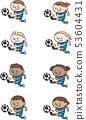 เด็ก ๆ จากประเทศต่าง ๆ เตะลูกฟุตบอล (สีน้ำเงิน) 53604431