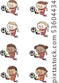 Children from different countries kicking a soccer ball (red) 53604434
