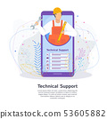 Technical support concept. Customer service flat vector. 53605882