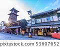 時鐘和kanetsuki街 53607652