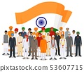 Social concept. Group indian adult and senior people standing together in different traditional 53607715