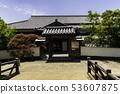 오카야마 현 오카야마시 犬養木堂 (이누카이 쓰요시) 기념관 53607875