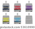Jelly variety 53610990