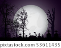Vector realistic illustration of a haunted 53611435