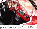 一輛車 53614518