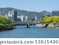 히로시마의 거리 풍경 53615490