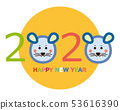 Mouse Year 2020 New Year Card Illustration 53616390