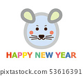 Mouse Year 2020 New Year Card Illustration 53616391