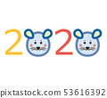 Mouse Year 2020 New Year Card Illustration 53616392