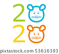 Mouse Year 2020 New Year Card Illustration 53616393