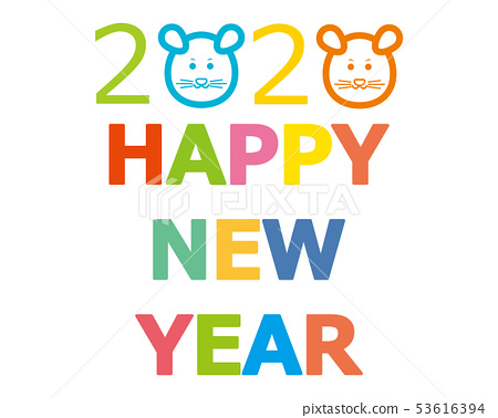Mouse Year 2020 New Year Card Illustration 53616394