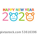 Mouse Year 2020 New Year Card Illustration 53616396