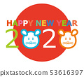 Mouse Year 2020 New Year Card Illustration 53616397