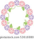 나팔꽃의 임대 핑크와 보라색의 일러스트 53616980