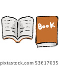 Illustration of a book 53617035