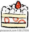 Short cake illustration 53617036