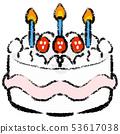 Illustration of a hole cake 53617038