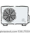 Illustration of outdoor unit 53617039