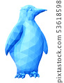Blue low poly art with icy penguin 53618598