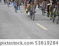 Cycling competition,rides a bike on asphalt road. 53619284