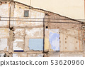 interior partition of a house exposed by demolition 53620960