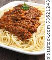 Tasty spaghetti with vegetarian bolognese sauce 53621243