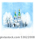 Winter typical orthodox church 53622008