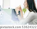 OL Woman Business Office 53624322