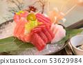 Salmon raw sashimi sushi with shrimp on plate, 53629984