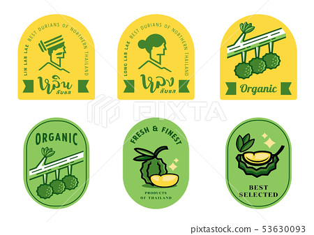 Long and Lin durian label design set 53630093