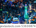 «Osaka Prefecture» Tsutenkaku, City Night View 53630874