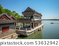 Boat of Purity and Ease in Summer Palace, beijing 53632942