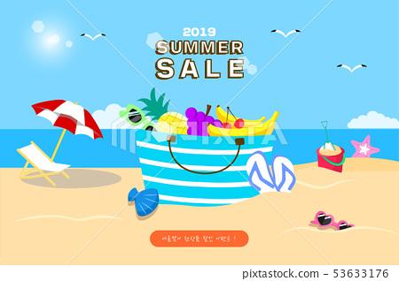 夏季流行插畫7 53633176