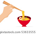 Hand hold chopsticks with delicious noodle  53633555