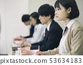 高中生學習補習班預備學校 53634183