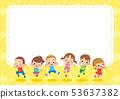 孩子們[黃色] [水平]跳得很好 53637382
