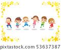 孩子們設置[星框]跳得很好 53637387