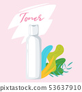 cosmetic care product in bottle 53637910