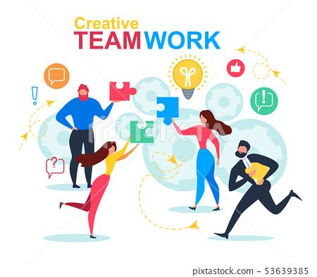 Cartoon People Puzzle Element Creative Teamwork 53639385
