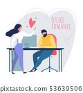 Cartoon Man Woman Flirt Love Relationship at Work 53639506