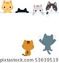 귀여운 고양이 머리글, 바닥 글 일러스트 53639519