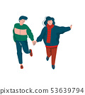 Young Man and Woman Embracing, Happy Running Romantic Couple Dressed in Seasonal Clothes Vector 53639794